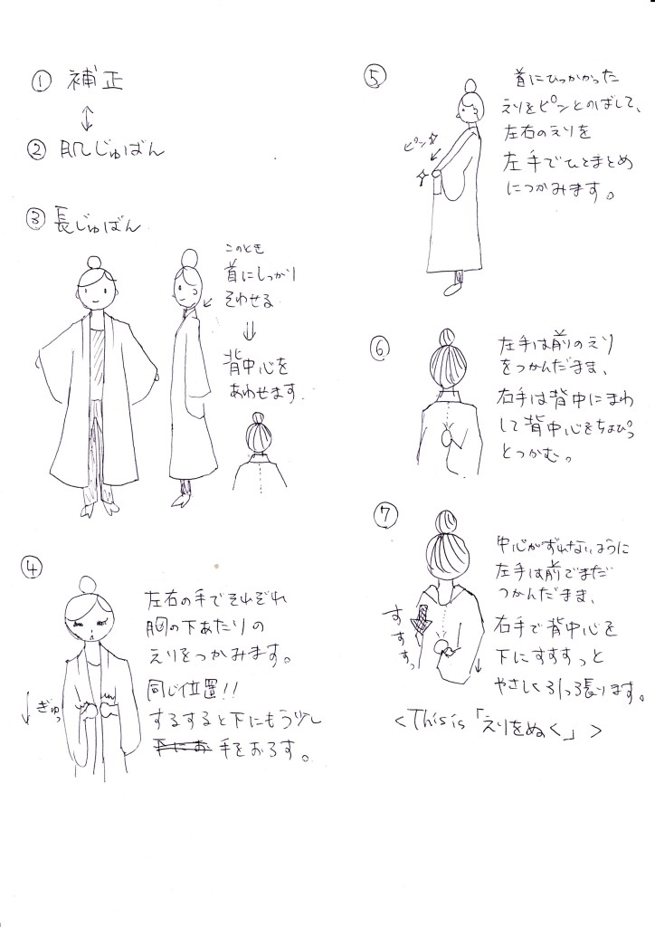 jyuban001