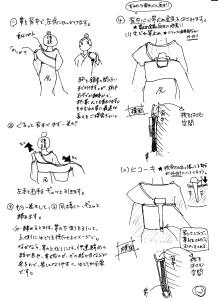 obikanagu002