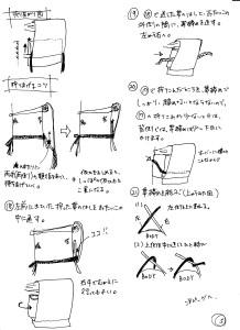 obikanagu005