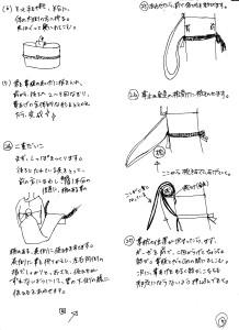obikanagu007